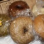 バニトイベーグル - 料理写真:・「お楽しみ袋 5個入り(¥1000)」