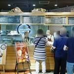 ストーングラウンドコーヒー 横川店 - おぎのやドライブイン横川内 STONE GROUND COFFEE 横川店(投稿:'12/10/25)