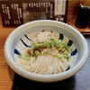 江戸堀 木田 讃岐うどん - 料理写真: