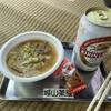 城山茶屋 - 料理写真:ここのモツ煮は絶品だとおもうンだ