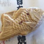 日本一たい焼き - 料理写真:
