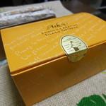 15497065 - チーズパイの箱