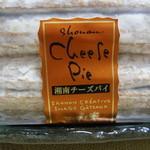 15497099 - 湘南チーズパイ(20本入り) ¥650