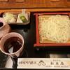 松月庵 - 料理写真:三色もり