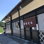 南製麺所 -