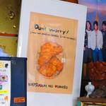 安田屋 - 店内のポスター