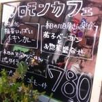 15498739 - ランチメニューは3種類全て780円