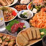 酒道 ハナクラ しぞ~かおでん - 静岡料理から酒の肴や肉料理等々、豊富に取り揃えていますよ☆