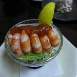 牛幸 本店 - 海老のカクテル