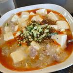 宝徳軒 - 料理写真:昭島名物にしたい塩麻婆