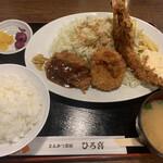 とんかつ茶屋 ひろ喜 - 料理写真: