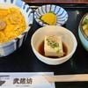武蔵坊 - 料理写真:親子丼とそばのセット