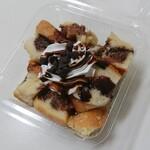 ベーカリー&カフェ プラスワン  - 料理写真:チョコレート 172円 2021/07