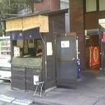 15500534 - このちっさな小屋が、お店