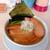 青森中華そば オールウェイズ - 料理写真:塩煮干し中華そば