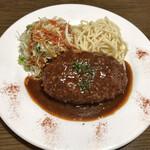 洋食バル ウルトラ - メンチカツアップ