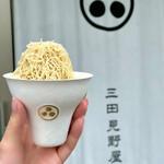 三田見野屋 - 料理写真: