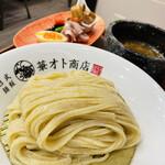 Nichishikimenhanhanaotoshouten - 小麦香る ツルツル食感の太麺