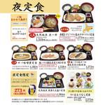 四ツ谷 魚一商店 - 料理写真: