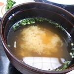 天布良 万喜 - お味噌汁