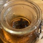 Nichishikimenhanhanaotoshouten - 茶葉 エデンの果実 ICE or HOT