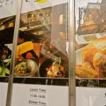 でんず食堂 - 看板
