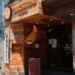 TaiKouRou Tokyo - 店頭