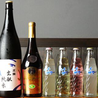 ドリンクも自家製サワーから日本酒まで豊富なラインナップ♪