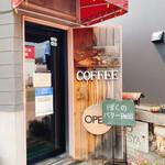 東京堂コーヒー店 -