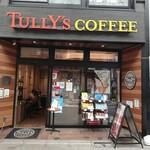 タリーズコーヒー - お店です