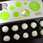 15505779 - ホワイトレアチョコレート [ナイアガラ]
