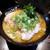 いのこ - 料理写真:いやぁ~、黒い丼ぶりに明るい茶褐色のスープが映えますな!!