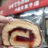 中屋洋菓子店 - 料理写真: