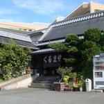 くるまや - 和風旅館の様な外観