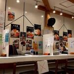 海鮮丼 若狭家 - 店内