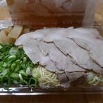 めん処 みやち - テイクアウトの麺、チャーシュー、めんま、ねぎ、スープ 2人前¥1,180