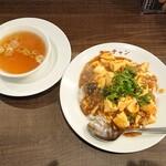 ラーチャン家 - 麻婆ライス(スープ付)450円