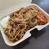焼肉専門 田中精肉店 - 料理写真:焼肉丼500円