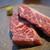 和牛焼肉 やくにく - 料理写真:鹿児島県産和牛ハラミ