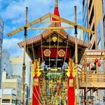 155098652 - ◎函谷鉾は祇園祭の山鉾の一つ。長刀鉾に次いで第二番目に巡行する。今夏も山鉾巡行は中止だったが山鉾は建てられて良かった。