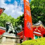 155098653 - ◎八坂神社。祇園祭りは古くは祇園御霊会と呼ばれ、869年にに京の都に疫病が流行して疫病退散のために始まった。