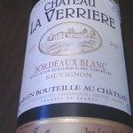 1551054 - 娘から白ワイン^^