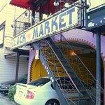 ブギーカフェ - 隣は奥さんの雑貨屋さん