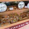 タカセ - 料理写真:【あんぱん(こしあん│2個入り)@税込300円】を購入