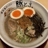 kagoshimara-mentontoro - 料理写真: