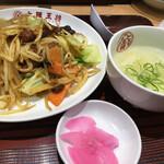 大阪王将 - ・レバーと野菜のカレー炒め