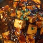 中国料理 味道 - 四川麻婆麺、アップ