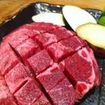 田中ホルモン - 厚切りトロタンステーキ