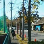 15513362 - 201210 櫻屋 お店は「フロンターレ」グラウンドの対面.jpg