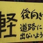 15513600 - 201210 櫻屋 軽自動車スペース2台あり.jpg